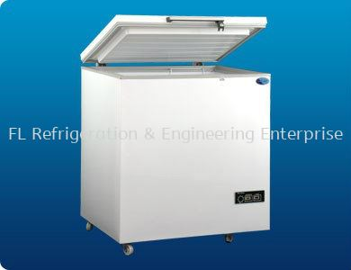 chest freezer ly250ld