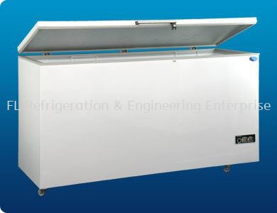 chest freezer ly600ld