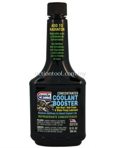 COOLANT BOOSTER (C53)