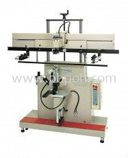 Curve Screen Printer (TY-1200GL)