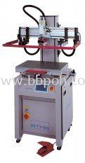 Mini Electric Screen Printer (AT-25PA/AT-45PA)