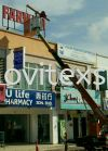 sign board n Signage CCTV n general information Sign Outdoor Advertising Outdoor Sign Board 3D