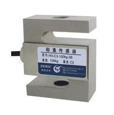 H3 S-Load Cell