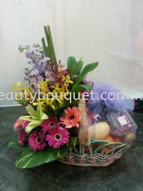 Flower box & basket