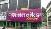 'Rutthviks Home Furniture' Billboard  Billboard