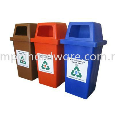Recycle Ofin 50L/120L Rubbish Pail Hygiene and Cleaning Tools