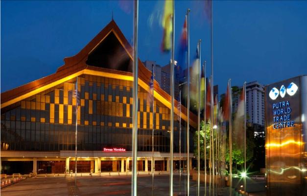 Putra World Trade Centre (PWTC)