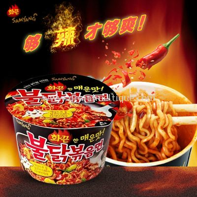 SAMYANG HOT CHICKEN BOWL 105g