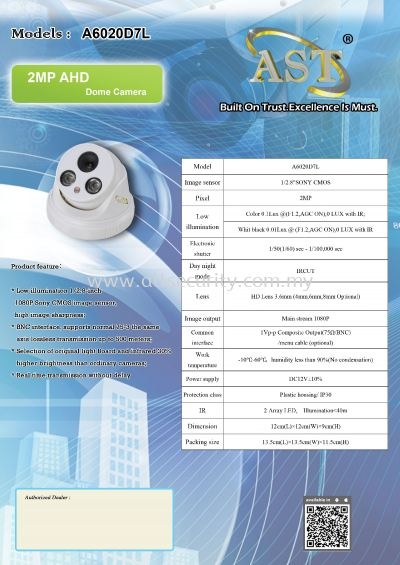 2MP AHD Dome Camera A6020D7L