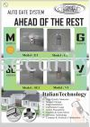 DOORGUARD M / G / SE / V SERIES Underground Auto Gate System DoorGuard 自动门系统
