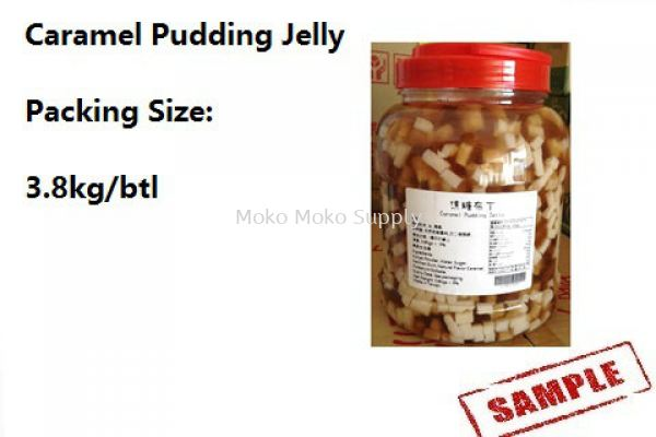 Caramel Pudding Jelly