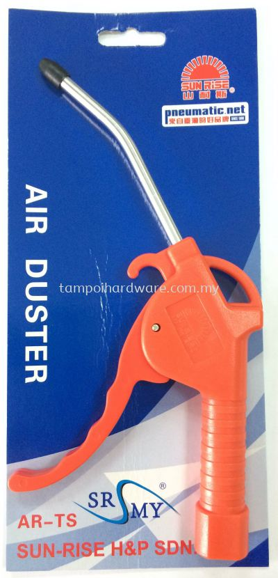 Sunrise TWN Plastic Air Duster
