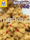 Butter Cookies 牛油饼 Premix