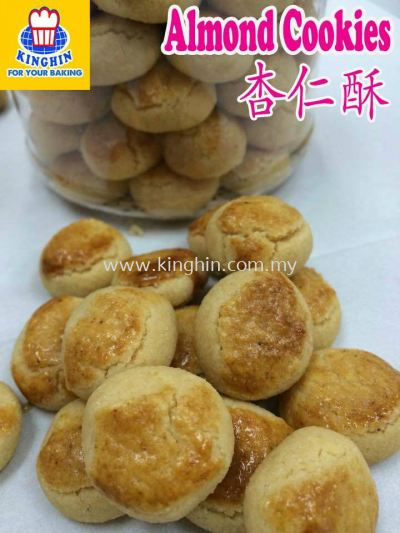 Almond Cookies ������