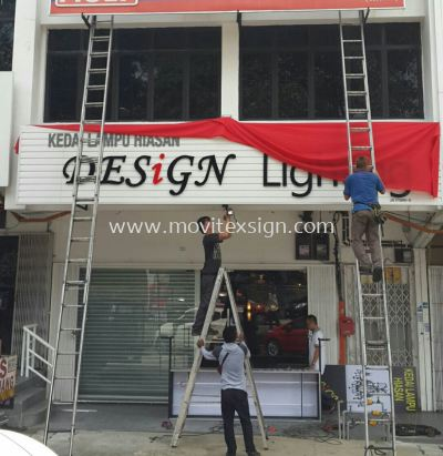 Signboard with aluminum panel strip base with 3D solid lettering suitable for beauty salon and corporate office (click for more detail)