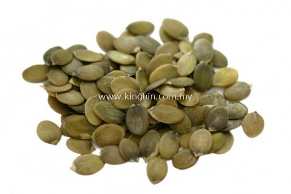 Pumpkin Seeds (China)