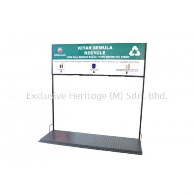 Recycle Signage For BP 120L