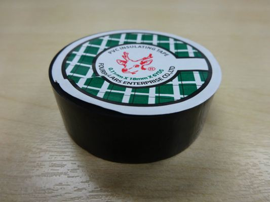 PVC BLACK TAPE HE54 (18MMX6YDS) DEER (500RLS/CTN)