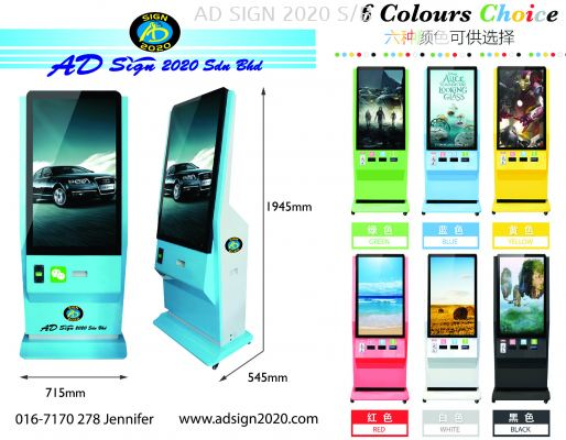 Shopping Mall @ Advertise Board