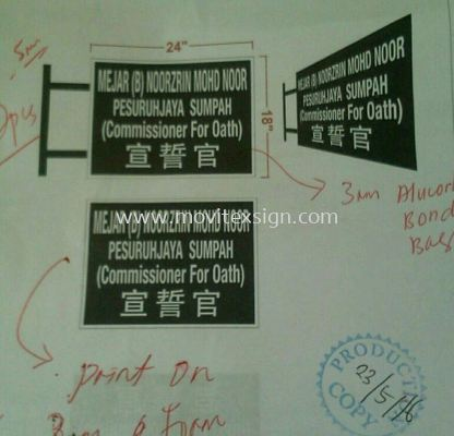 office signboard design for comisioner for oath sign