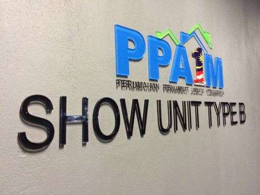 'PPA1M Show Room' Acrylic Box Up