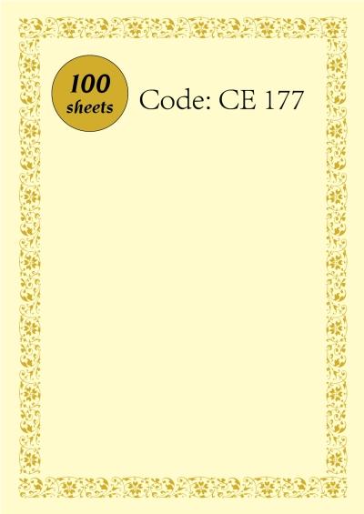 Certificate CE177