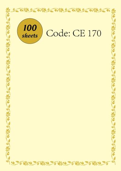 Certificate CE170