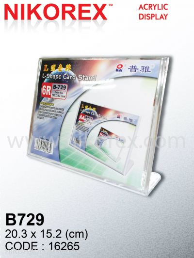 606505 - BROCHURE STAND L-TYPE 203Lx152Hmm 6R Hor (B729)