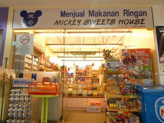 Mickey Sweet House (02-19)