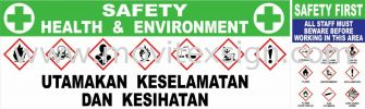 Safety notice signboard are suitable for factory, industry hazardous are area and building construction Signboard / Lighting Signboard