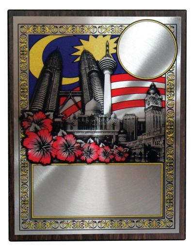 Aluminium  Plaques & Souvenirs With Stand WEP11 225