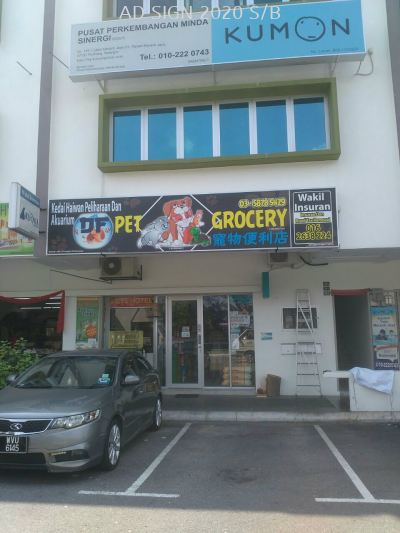 Light Board (Pet Shop) at Tanming Boulevard Puchong