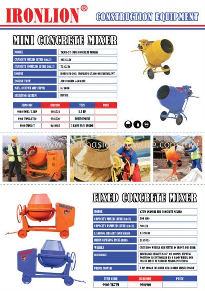 Mini Concrete Mixer & Fixed Concrete Mixer