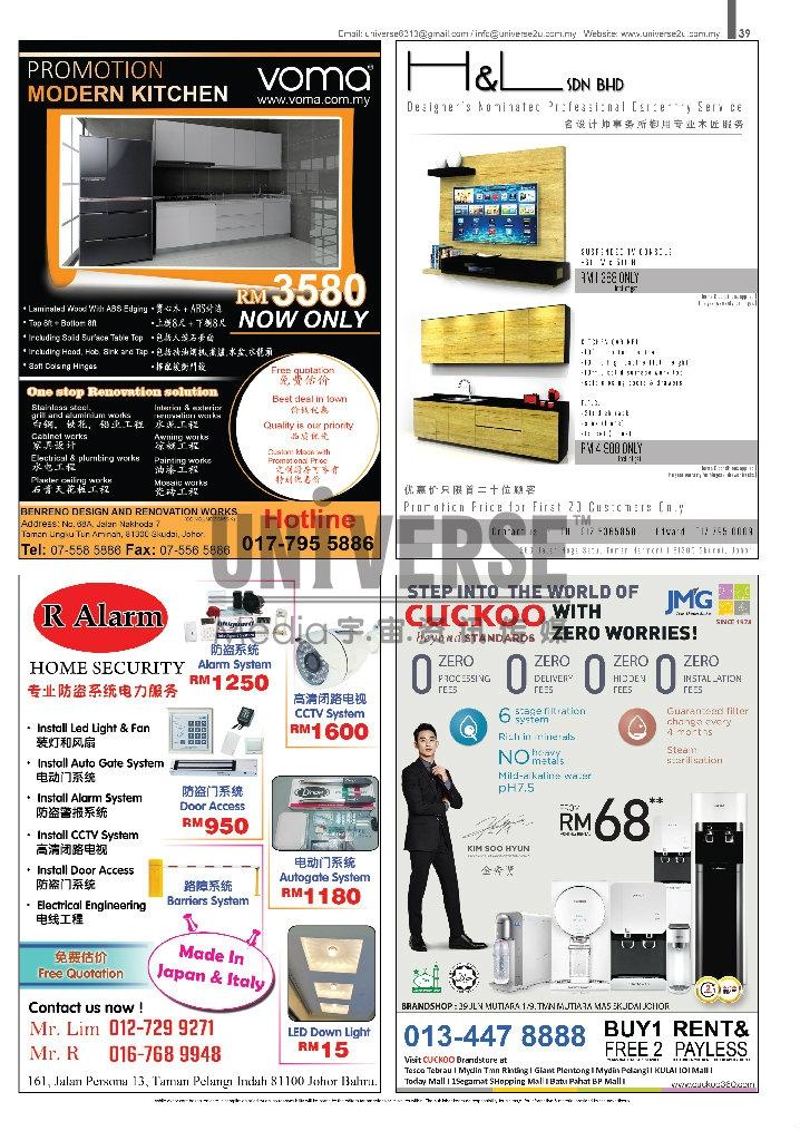 p39-01 Vol.72 (July 2016)-Home 01) A3 Magazine