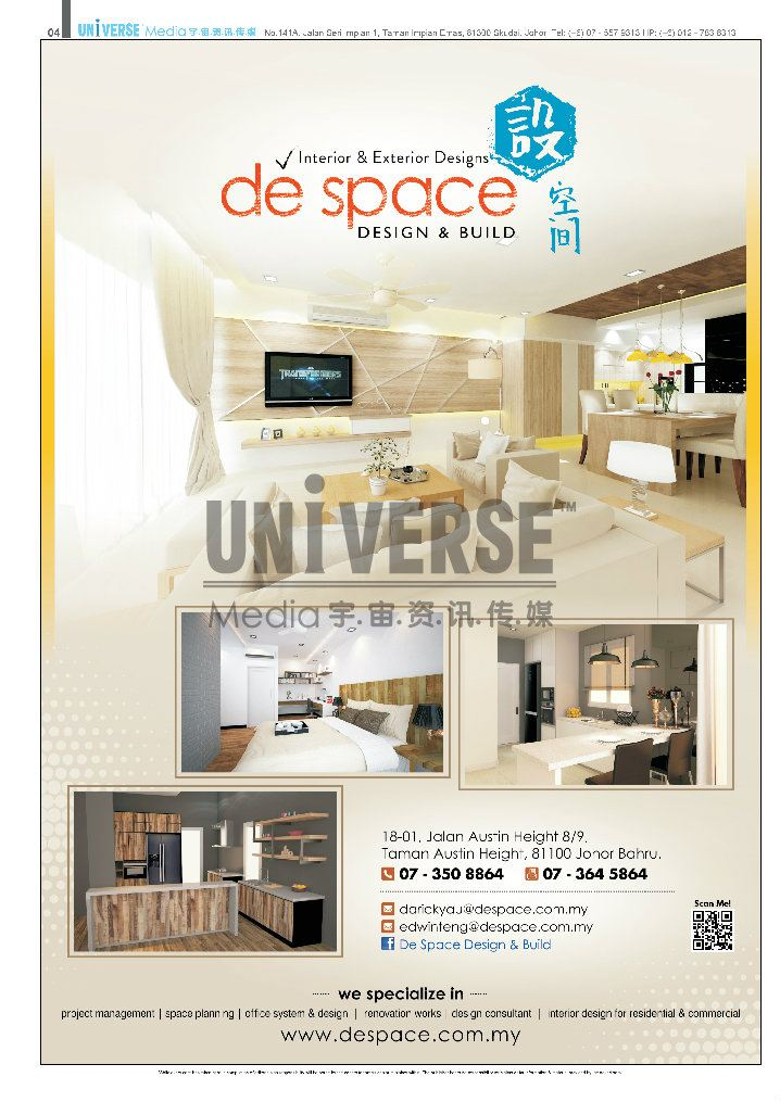 p04-01 Vol.72 (July 2016)-Home 01) A3 Magazine