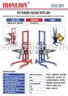 COT Tilting Barrel Fork Lift Fork Lift Lifting Equipment