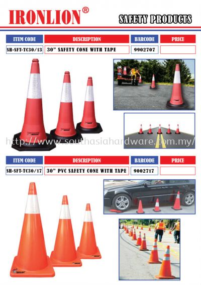 Safety Cone with Tape