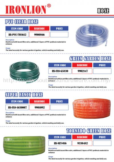 PVC Clear Hose, Green Garden Hose, Super Fancy Hose and Tornado Green Hose