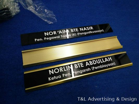 aluminium golden plate for name (acrylic / high impact slot in)