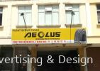 Aelos 4ft x 20ft GI signboard + spotlight GI / Polycarbonate Signboard