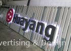 Huayang Aluminium box up backlight mounted on ceiling strip board LED 3D Signage