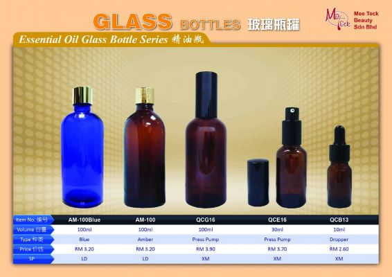 Essential Oil Glass Bottle Series
