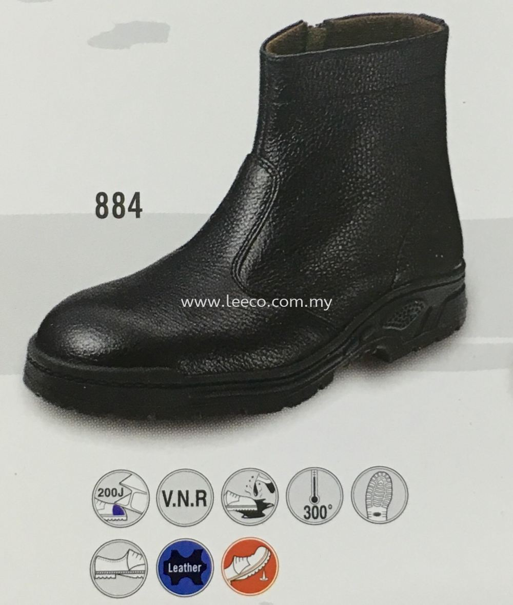 Megasafe Ankle Boots 884 Megasafe safety shoes Safety Products(Personal Protection) JB Johor Bahru Malaysia Hardware Supply Suppliers | Leeco Industrial Supply
