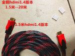 HDMI Cable Red/Black Nylon Sleeve Coated Head 1.5 meter