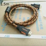 HDMI Cable Brown Nylon Sleeve Full Copper 1.5 meter