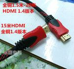 HDMI Cable Red/Black Nylon Sleeve Coated Head 15 meter