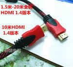 HDMI Cable Red/Black Nylon Sleeve Coated Head 10 meter