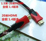 HDMI Cable Red/Black Nylon Sleeve Coated Head 20 meter