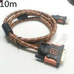 HDMI to DVI Brown Nylon Sleeve Full Copper 10 meter