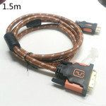 HDMI to DVI Brown Nylon Sleeve Full Copper 1.5 meter